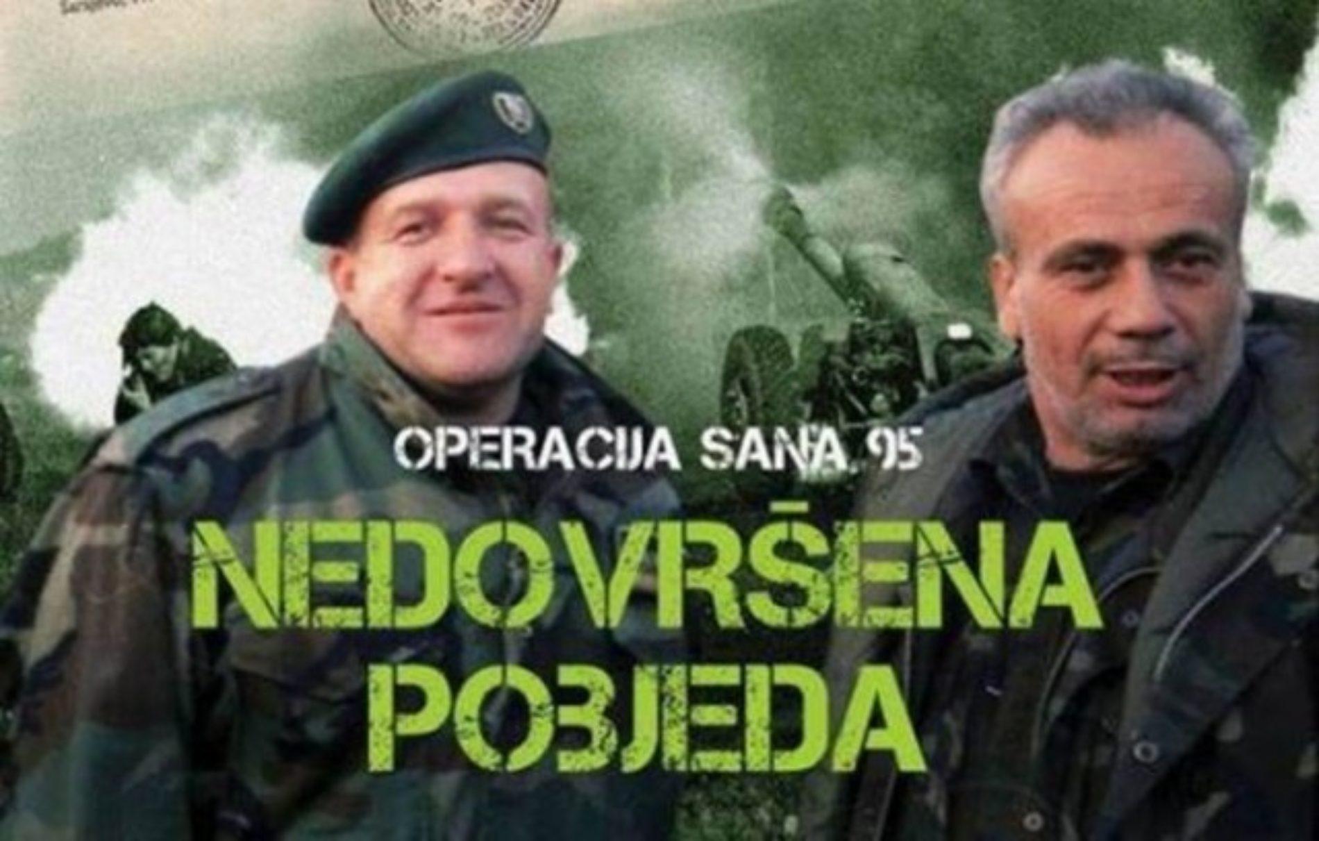 """""""Operacija Sana 95 – Nedovršena pobjeda"""""""