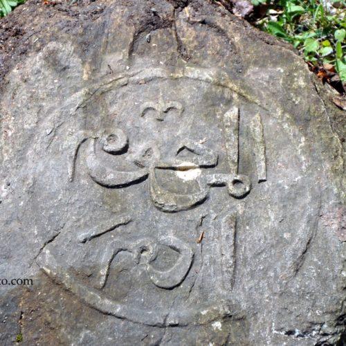Nadgrobni spomenik sa ljiljanom