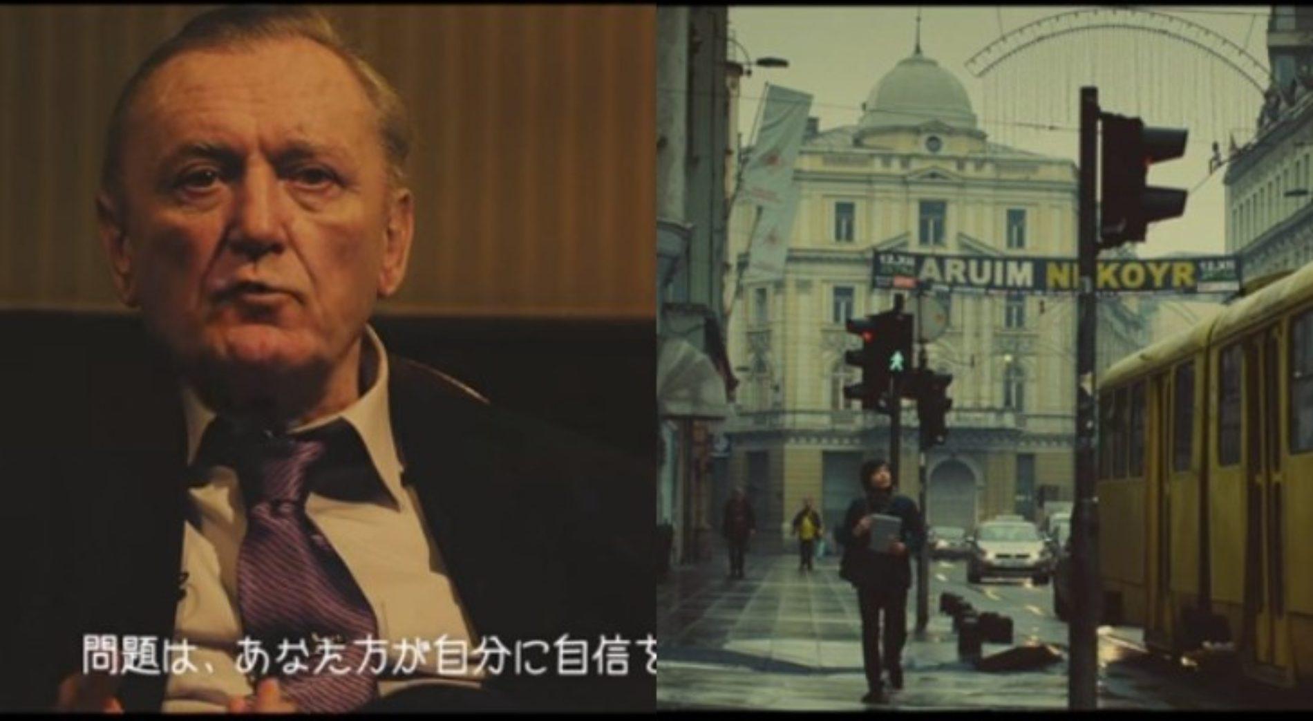 Japan: Ivica Osim i Sarajevo u Microsoftovoj reklami
