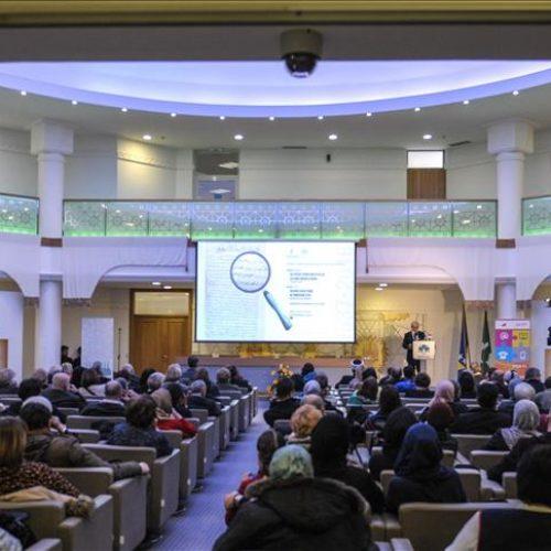 479. godišnjica Gazi Husrev-begove biblioteke