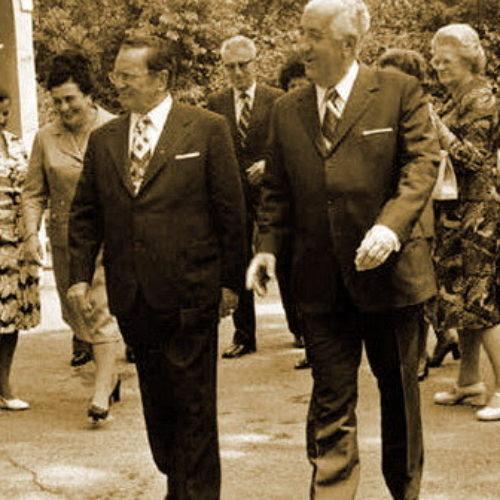 Sjećanje na Džemala Bijedića: 39 godina od tragične smrti
