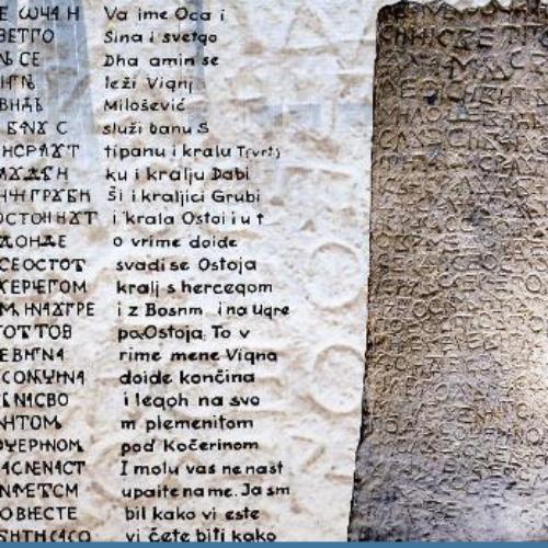 Kočerinska ploča i stećci: Svjedoci bosanske državnosti u Širokom Brijegu