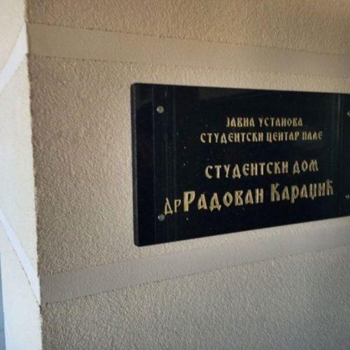 Puhalo o otvaranju Karadžićevog studentskog doma: Sramota me što sam Srbin!