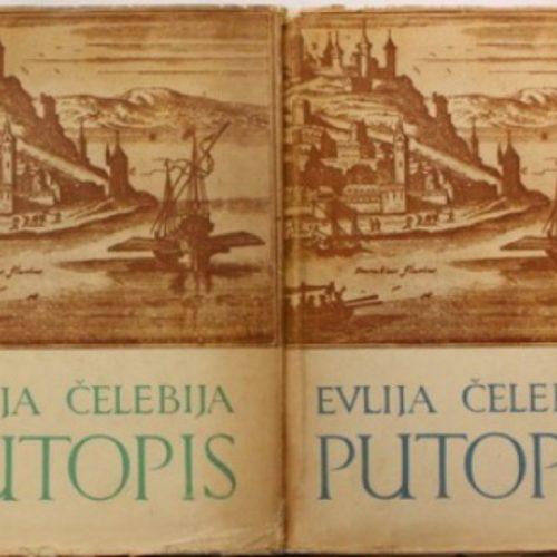 Evlija o bošnjačkom narodu i bosanskom jeziku