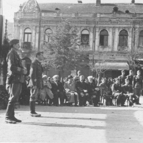 16. muslimanska udarna brigada – Prva brigada koja je 1945. godine ušla u Sarajevo