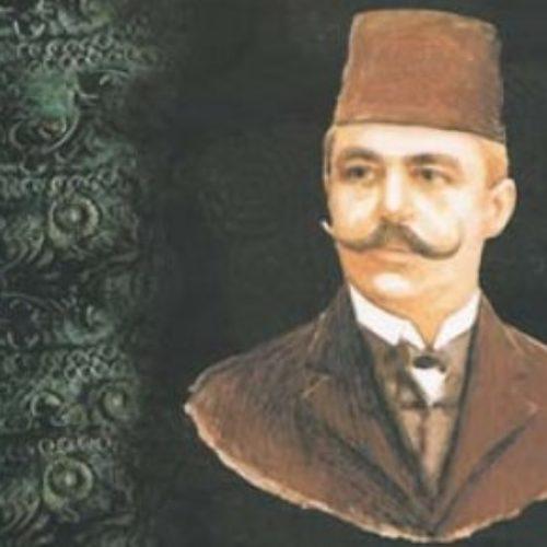 Safvet-beg Bašagić:  Jedan od vodećih bosanskih intelektualaca kraja 19. i početka 20. vijeka