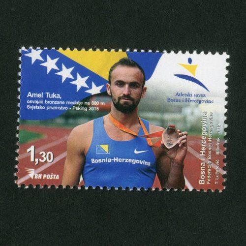 Tuka i zlatni košarkaši na poštanskim markama