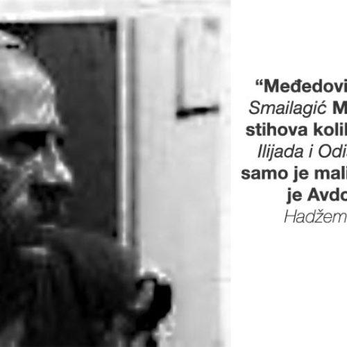 BOŠNJAČKI HOMER: Stoljeće i po od rođenja epskog pjesnika Avde Međedovića