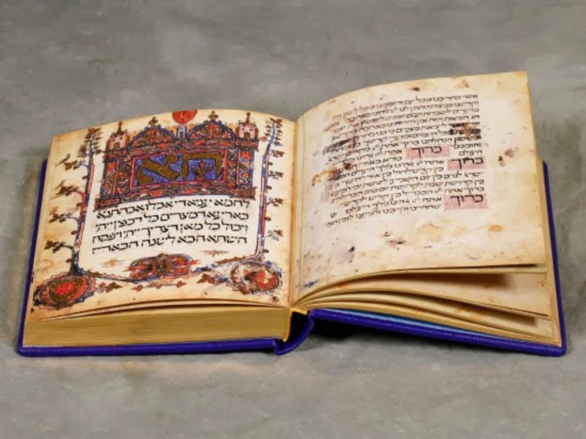 Nominacija Rukopisne zbirke Gazi Husrev-begove biblioteke i Sarajevske Hagade za upis u UNESCO