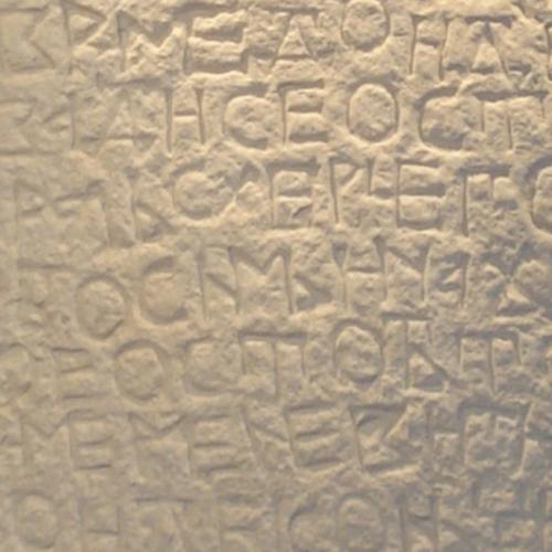 Mostar: Neretvanska deklaracija o bosanskom jeziku