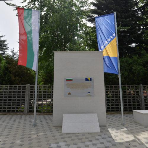 Otvoren park prijateljstva Bosne i Hercegovine i Republike Bugarske