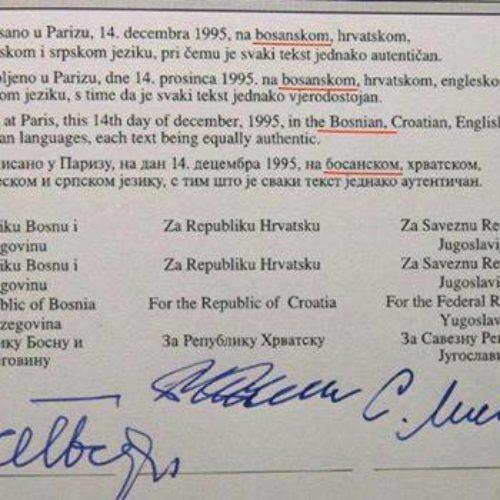 Inicijativa za povlačenje potpisa bošnjačkih predstavnika sa Dejtonskog sporazuma