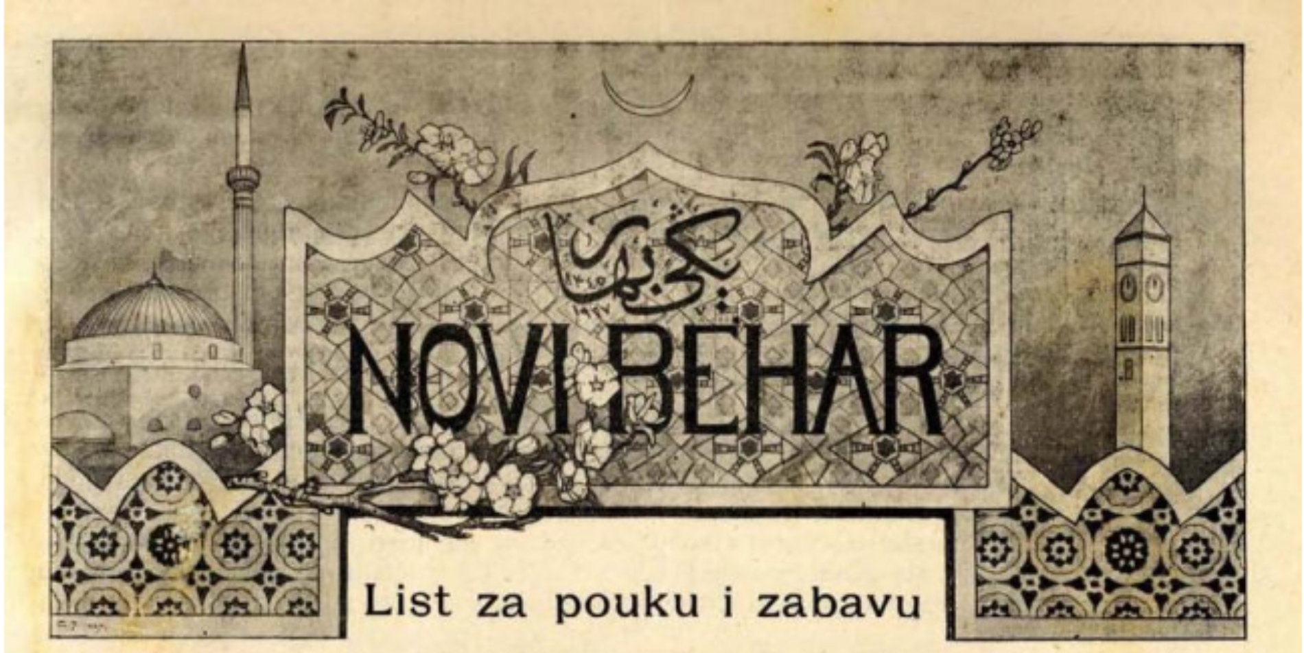 Tekst iz 'Novog Behara' 1927. – O propagiranju mržnje kroz školski sistem