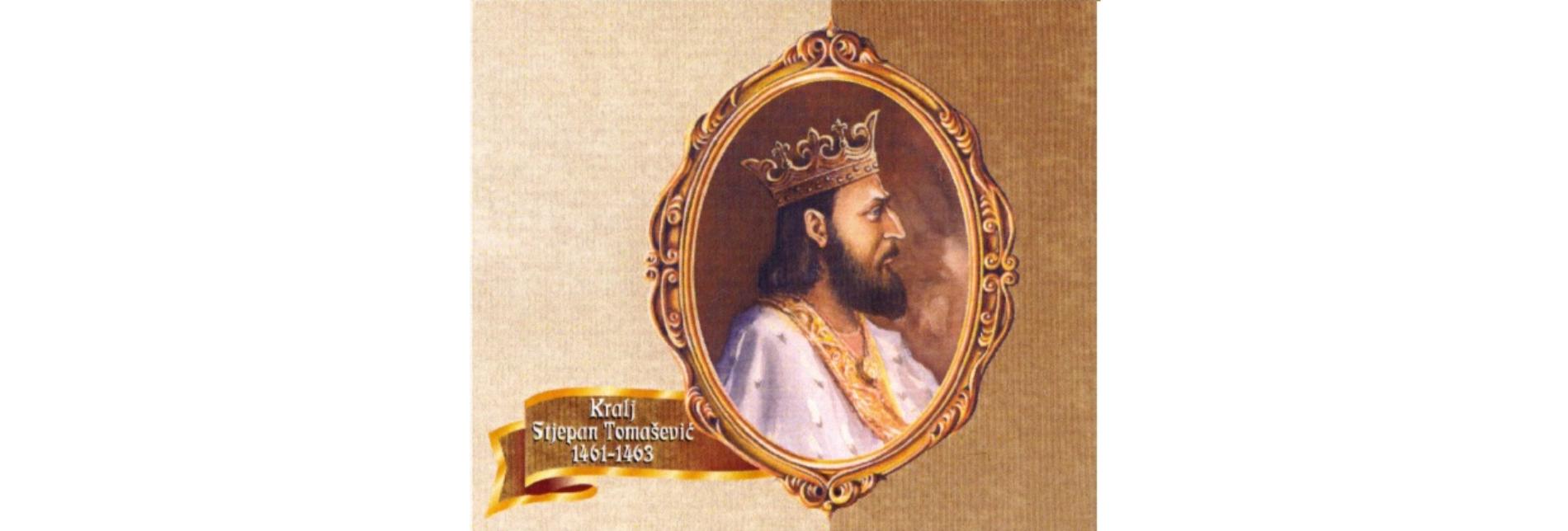 GLASNIK ZEMALJSKOG MUZEJA, 1889. – O smrti Stjepana Tomaševića, zadnjeg kralja bosanskoga