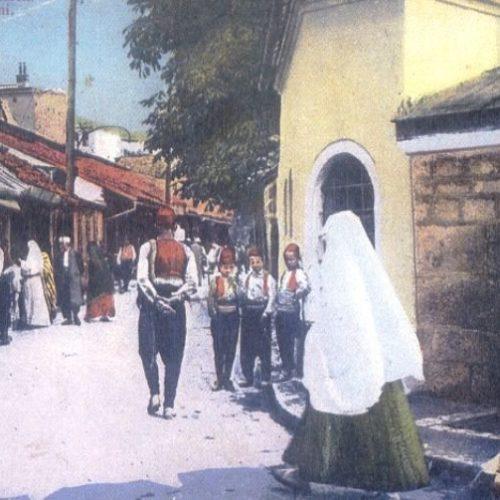Edhem Mulabdić: Bajram