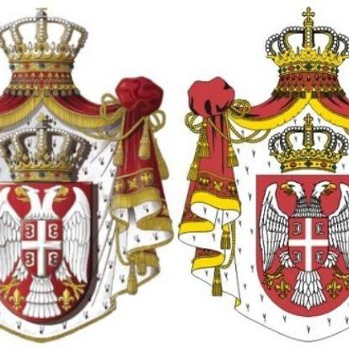 Državni simboli Srbije: Šta simbolizira Bosanski ljiljan pod nogama dvoglavog orla?