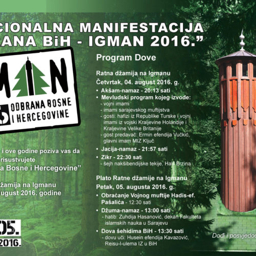 Odbrana BiH – Igman 2016: Dolaze predstavnici svih korpusa Armije RBiH