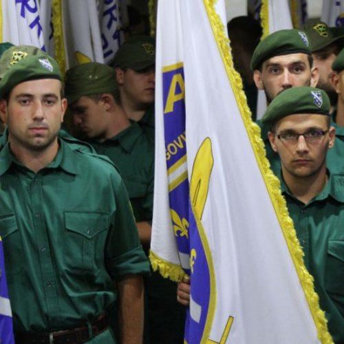 24. godišnjica formiranja 1. korpusa ARBiH