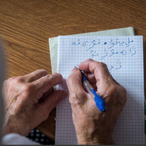 Arebica – staro bosansko pismo kojim se i danas služi nana Nura Ferhatović