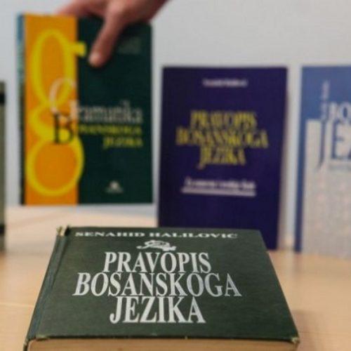 Bosanski i albanski jezik u osnovnim školama u Turskoj
