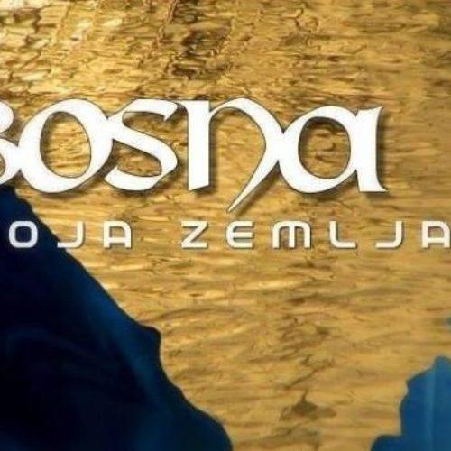 Obnova državnosti – Formiranje Zemaljskog antifašističkog vijeća narodnog oslobođenja Bosne i Hercegovine