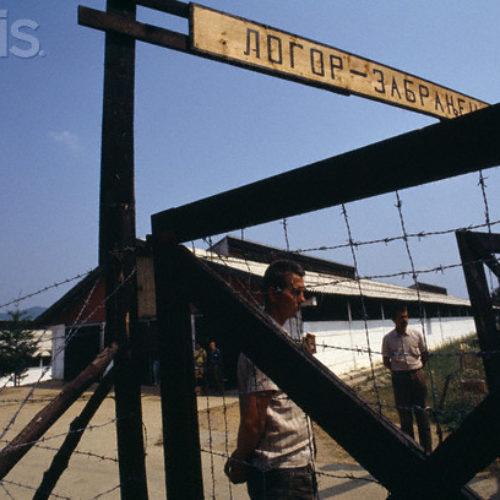 Obilježena godišnjica od zatvaranja logora Manjača