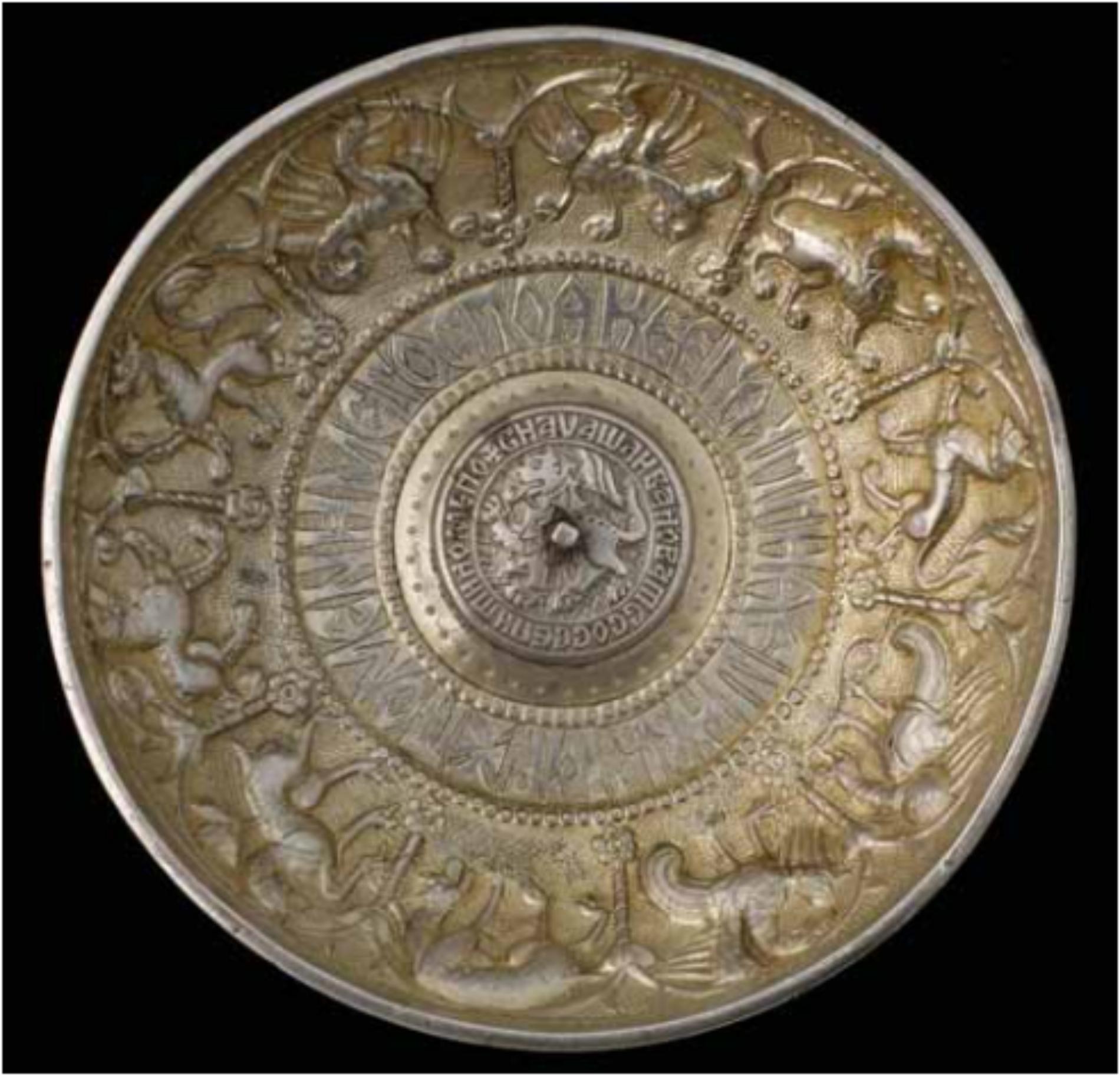 Bosansko posuđe 'najvažnija umjetnička forma srednjovjekovne Bosne'