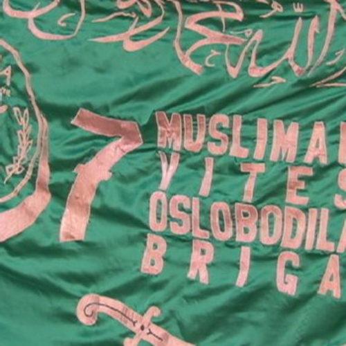 Obilježena 24. godišnjica formiranja Sedme muslimanske brigade
