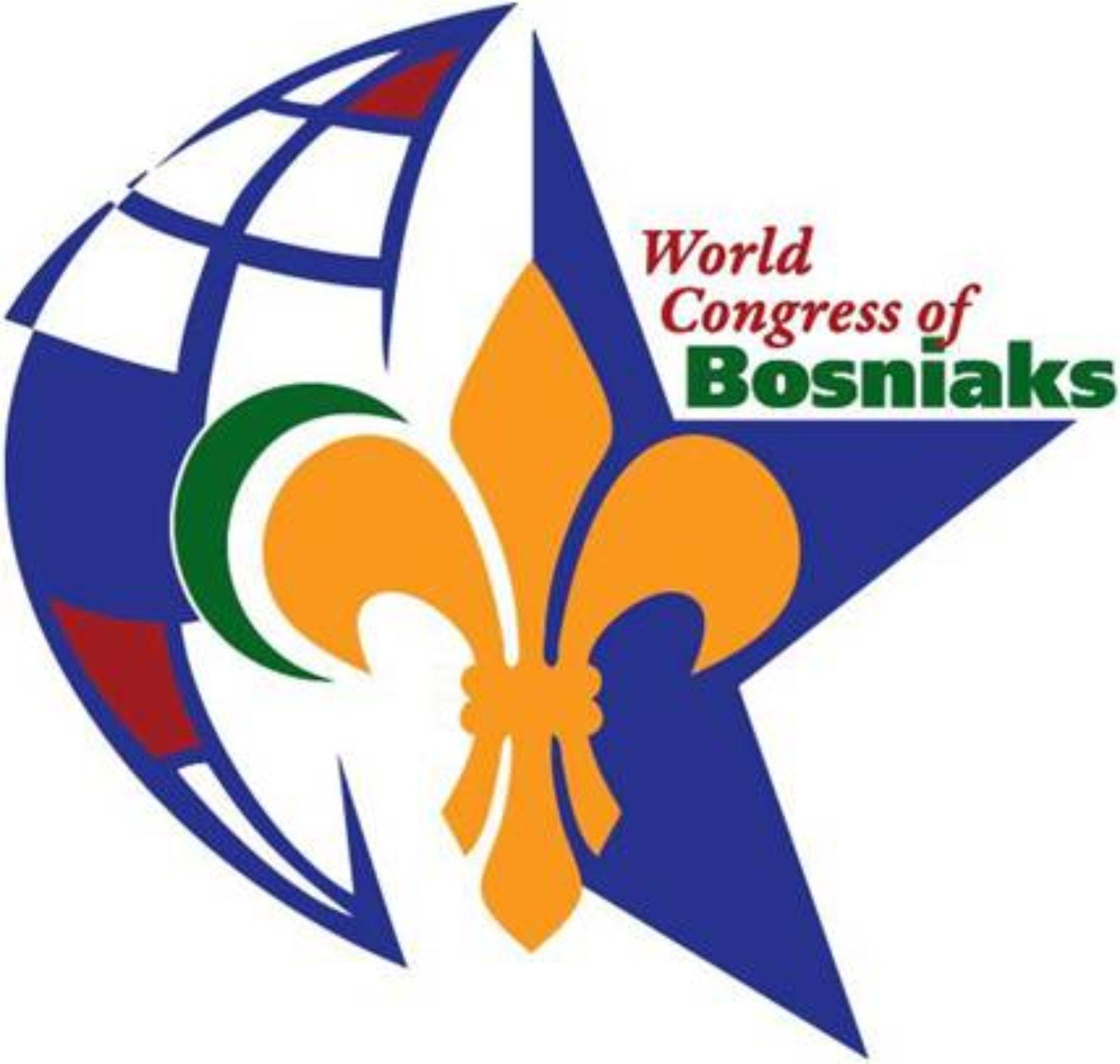 Hoće li biti ponovnog pokretanja tužbe Bosne i Hercegovine za genocid protiv Srbije i Crne Gore?