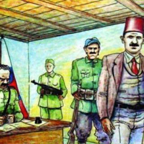 Na današnji dan javno je strijeljan Aćif-efendija Hadžiahmetović