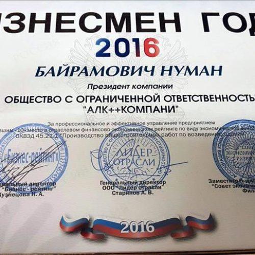 Bošnjak iz Sandžaka biznismen godine u Rusiji!