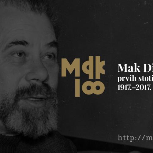 Izložbom posvećenom Maku Dizdaru otvara se 'Zeničko proljeće 2017.'