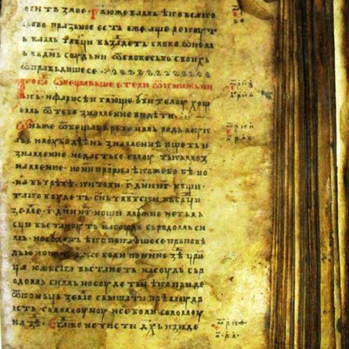 Kulturno-historijsko i umjetničko blago Bosne i Hercegovine otuđeno u posljednjih 500 god.