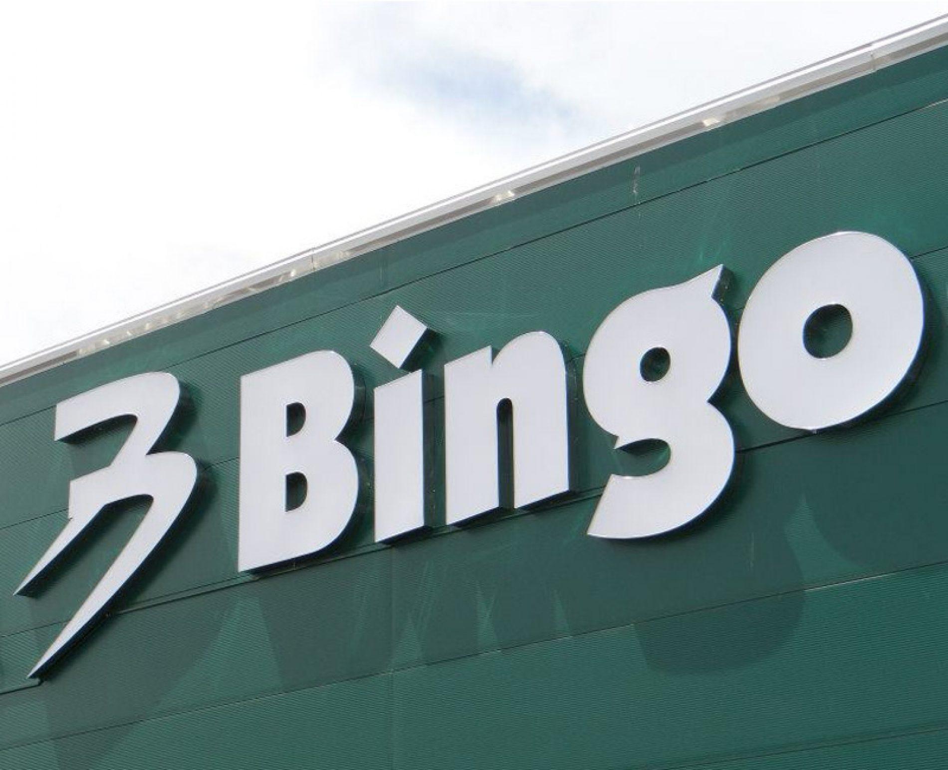 Iz Binga poručuju: Čim se situacija stabilizuje i završe sve potrebne radnje, krenut ćemo u obnovu našeg centra