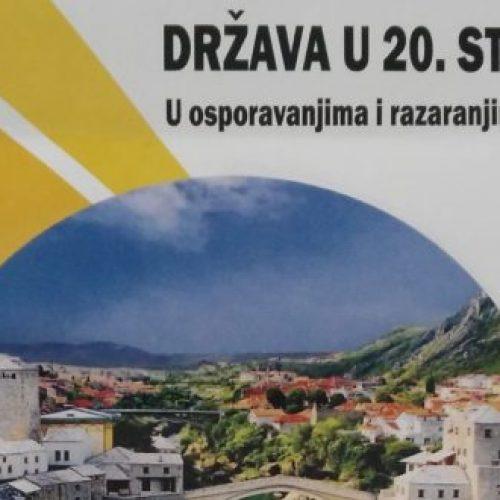 Mostarski Centar za kulturu: U organizaciji Međunarodnog foruma Bosna – Javna rasprava 'Bosanski identitet i država u 20. stoljeću'
