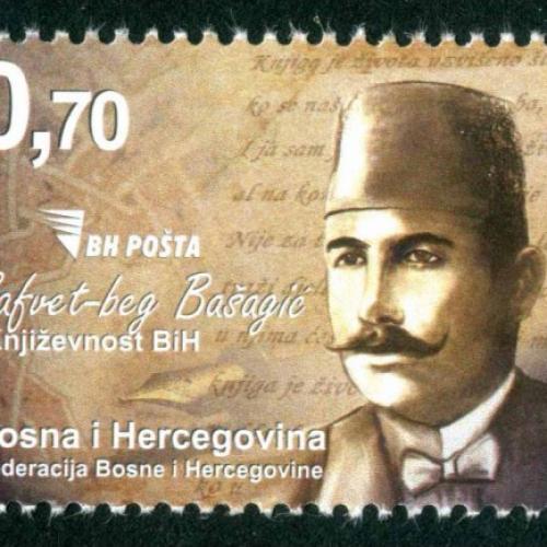 Godišnjica smrti: Dr Safvet-beg Bašagić – Jedan od najeminentnijih Bošnjaka svoga vremena