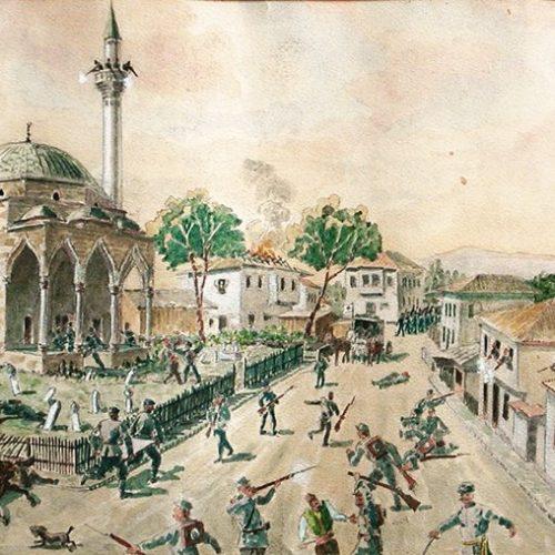 HEROJSKA ODBRANA SARAJEVA TOKOM  AUSTRIJSKE OKUPACIJE 1878. GODINE