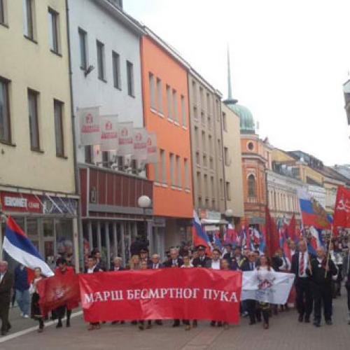 Banjalučki 'Marš na Drinu' i šizofrenija (anti)fašizma