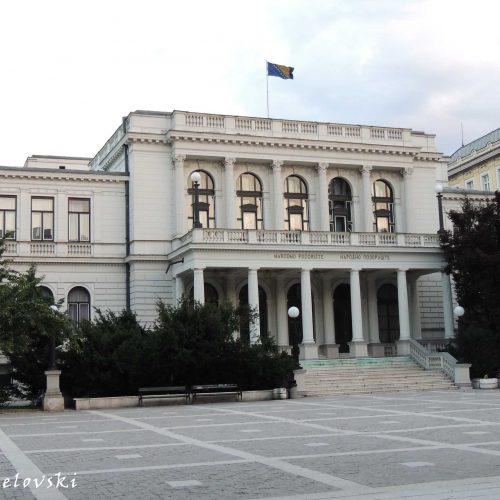 "Sarajevo: Počinje obnova Pozorišnog trga ""Susan Sontag"""