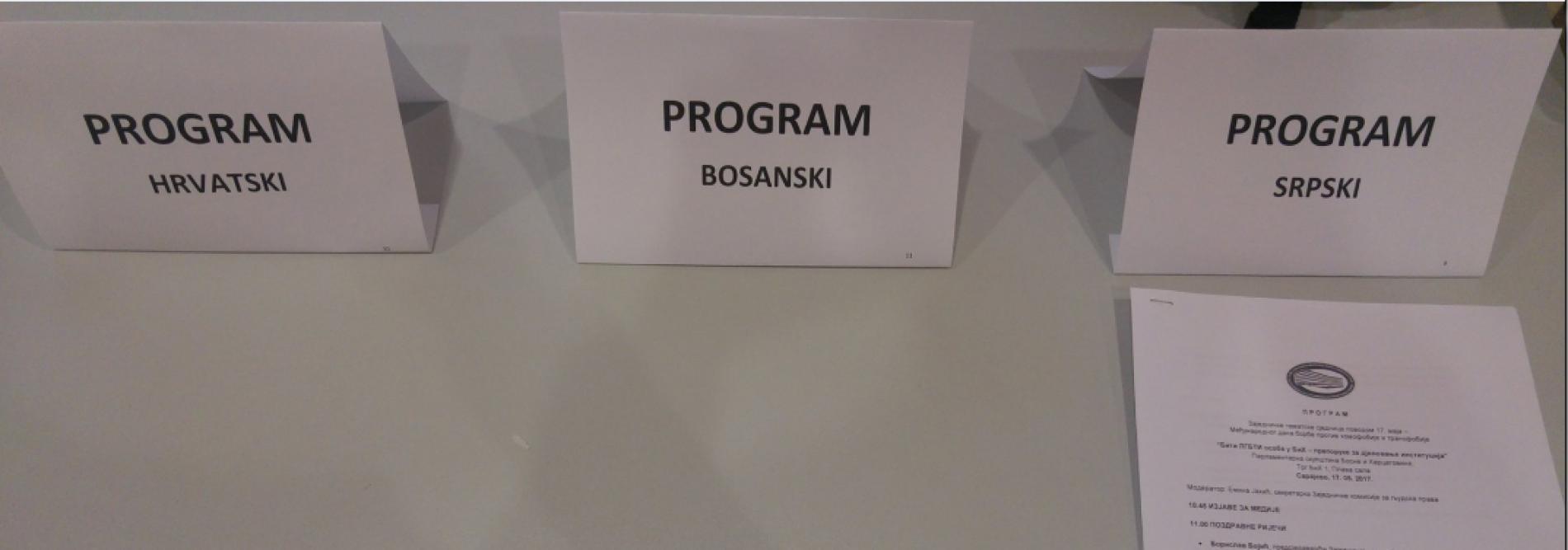 'Konstitutivnost' naroda na bosanski način: S historijsko-pravnog gledišta taj vid konstitutivnosti je nemoguće objasniti