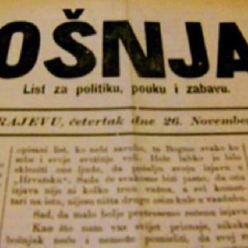 Početkom mjeseca jula 1891. štampan prvi broj lista 'Bošnjak'