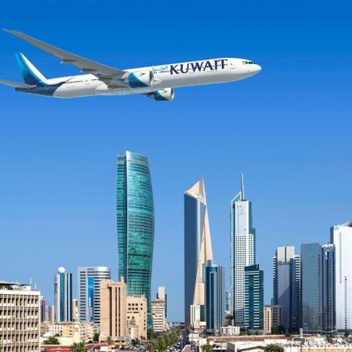 Kuwait Airways namjerava uspostaviti liniju ka Sarajevu