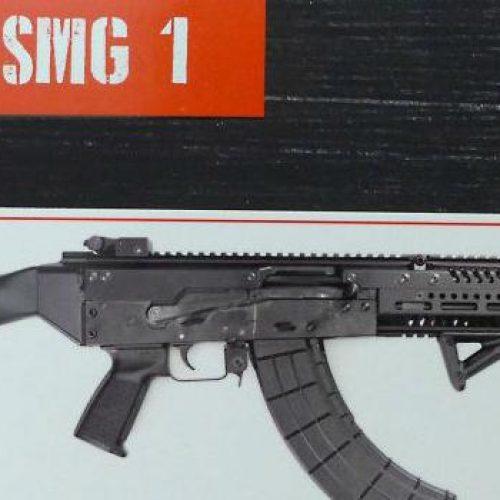 Prvu bosansku pušku proizvodit će kompanija iz Goražda