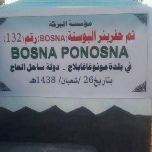 Dobri Bošnjani na djelu: Grade bunare i stipendiraju djecu u Africi