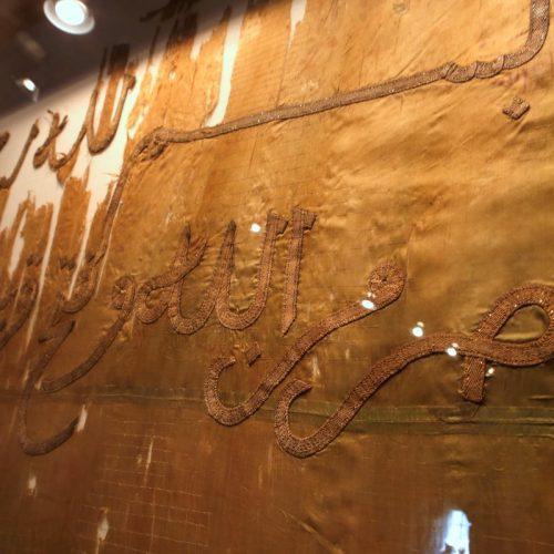 Zastava iz Mohačke bitke gotovo pet stoljeća čuva se u Tešnju