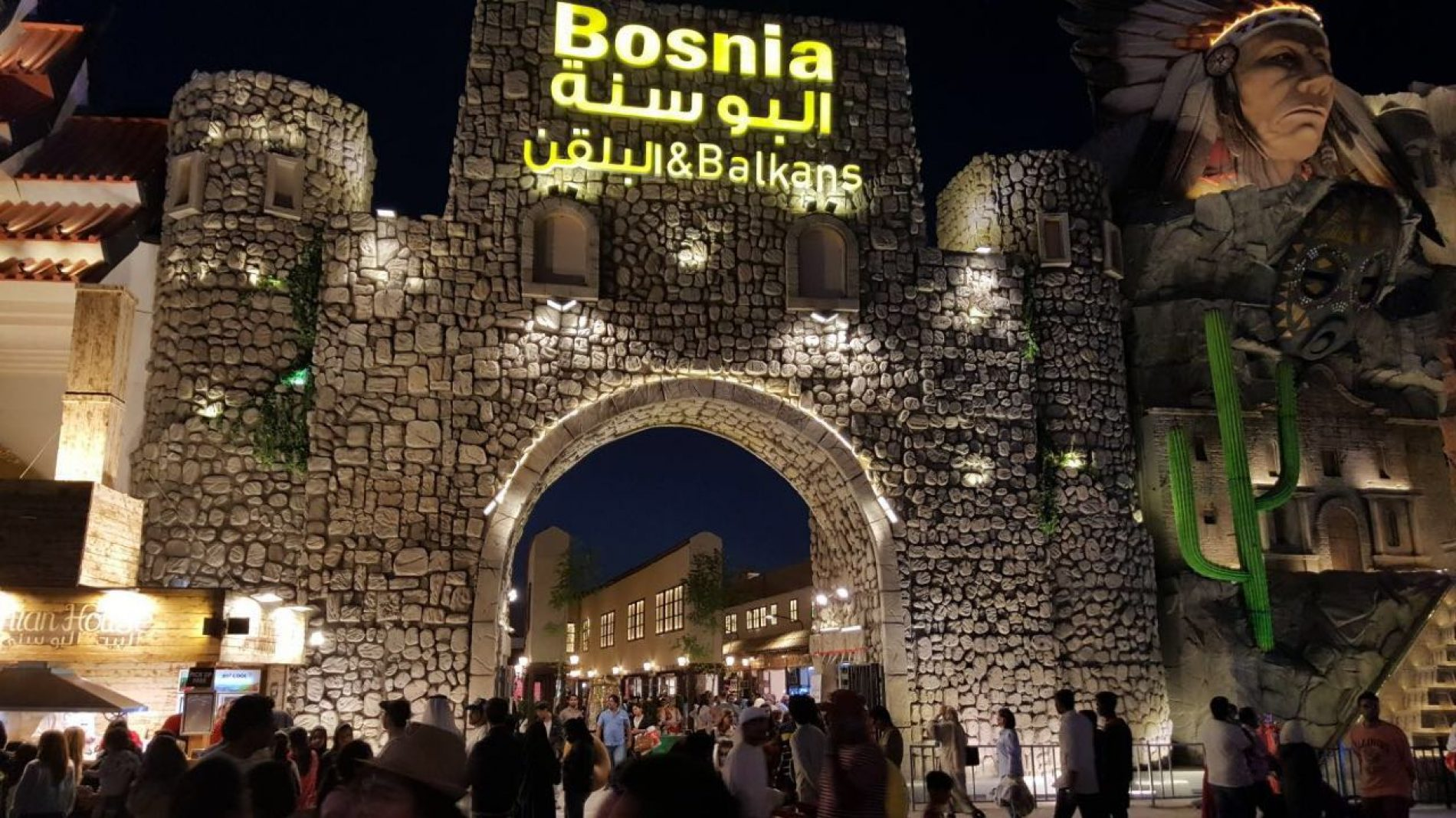 Bosna i Hercegovina na prestižnom Global Village Festivalu u Dubaiju