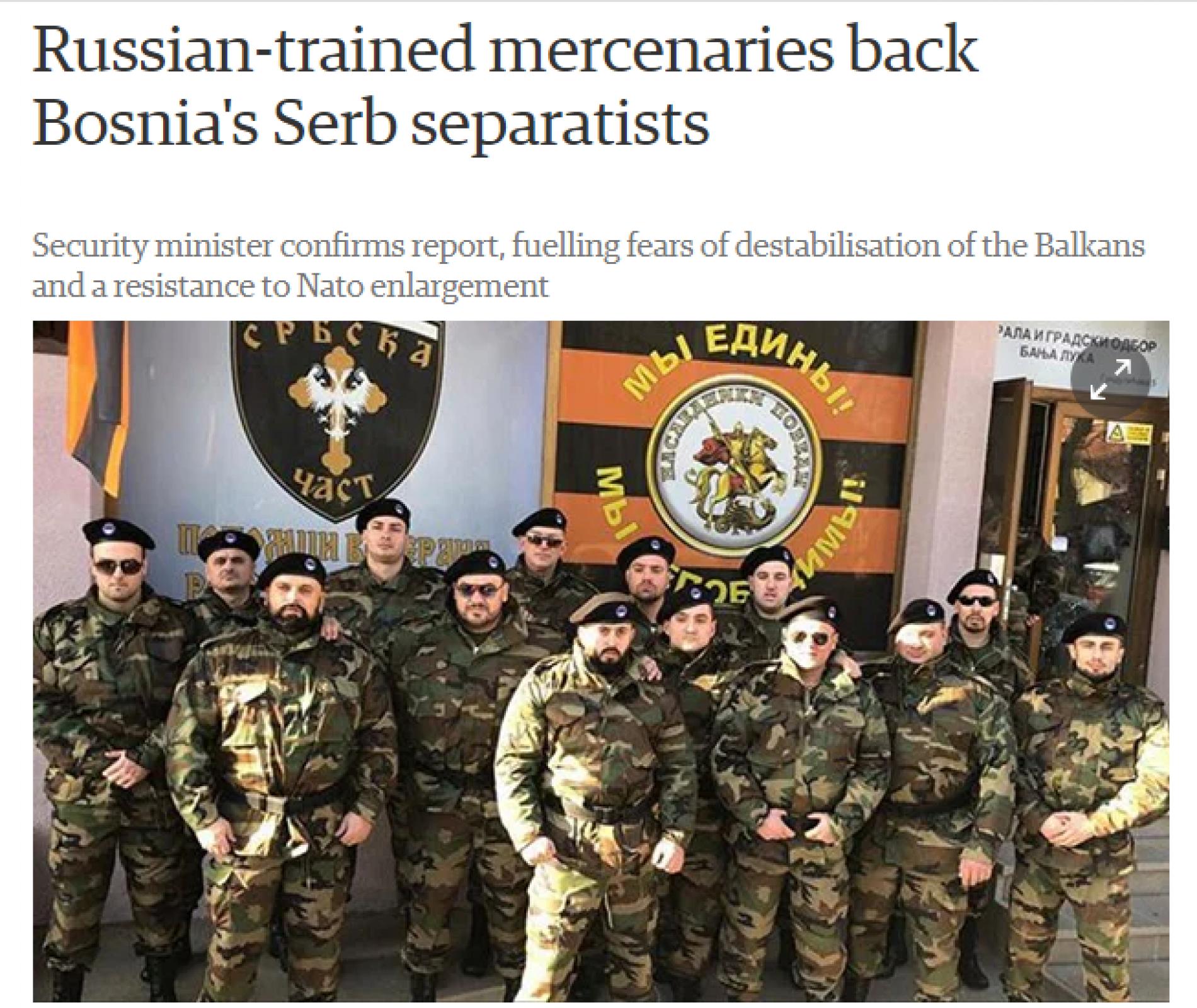 O paravojnim jedinicama bosanskih Srba pišu i britanski mediji