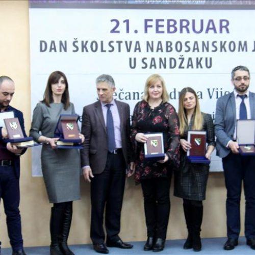 U Sandžaku obilježen Dan školstva na bosanskom jeziku