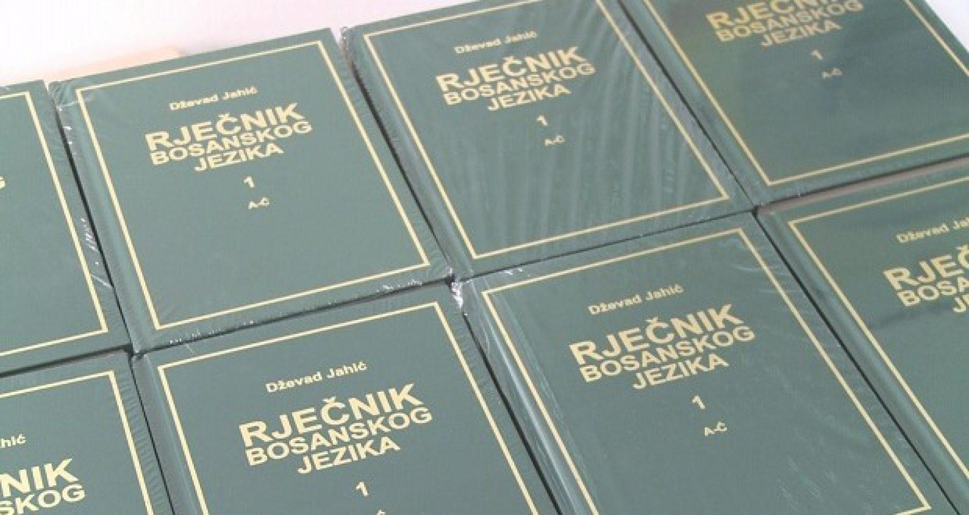 Nastavlja se projekat višetomnog Rječnika bosanskog jezika