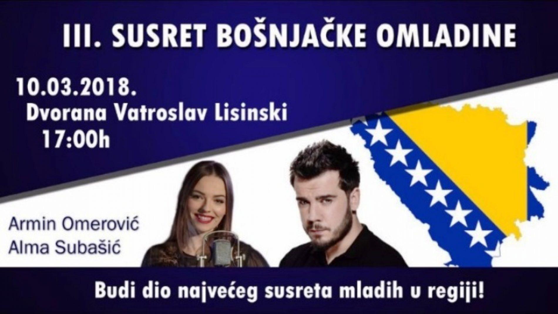 Treći susret bošnjačke omladine u Zagrebu